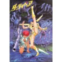 PAMPHLET DIRTY PAIR