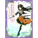 SWORD ART ONLINE II PM FIGURE - YUUKI