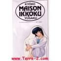 SILHOUETTE MAISON IKKOKU 1187